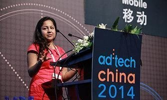 AdTech China